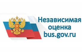 Независимая оценка bus.gov.ru
