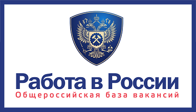 Работа России