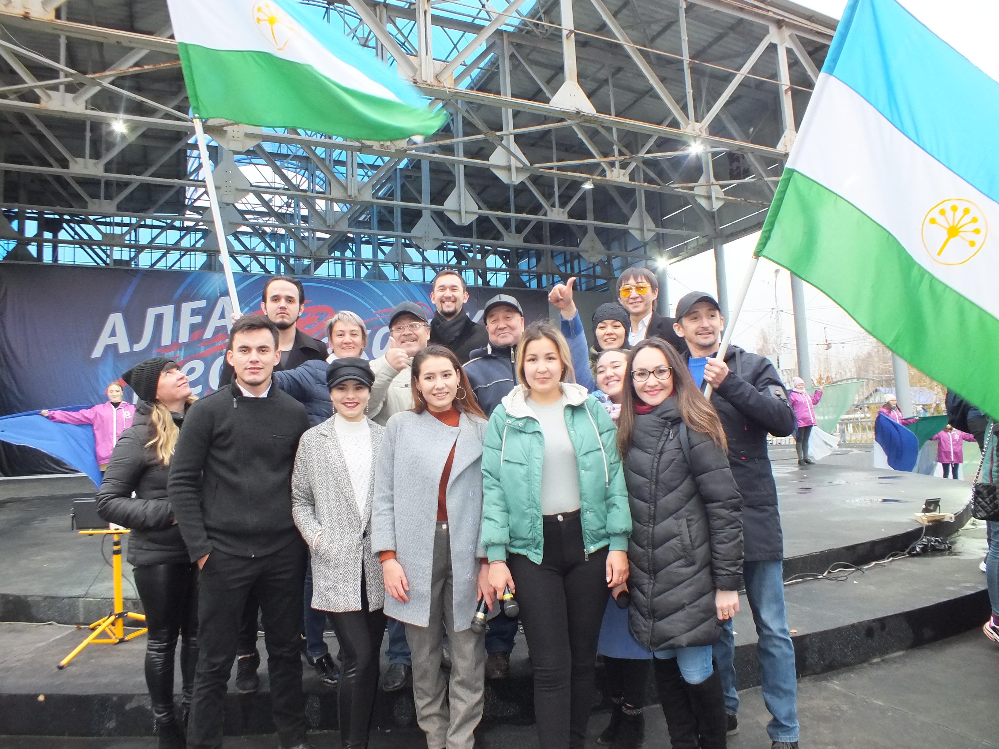 Республиканский флешмоб «Гимн Башкортостан», посвященный Дню Республики!