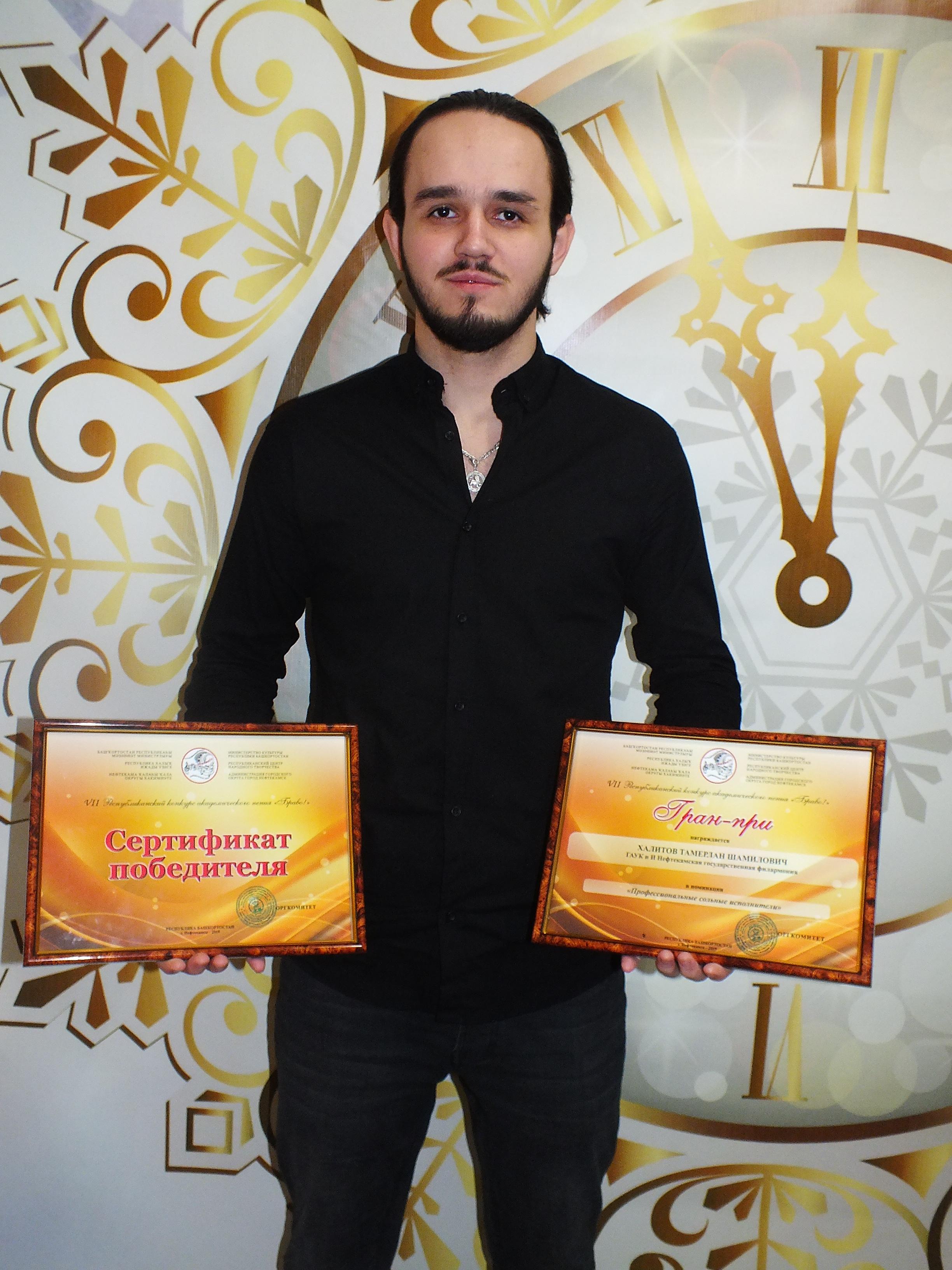 С очередной победой поздравляем нашего вокалиста Тамерлана Халитова!