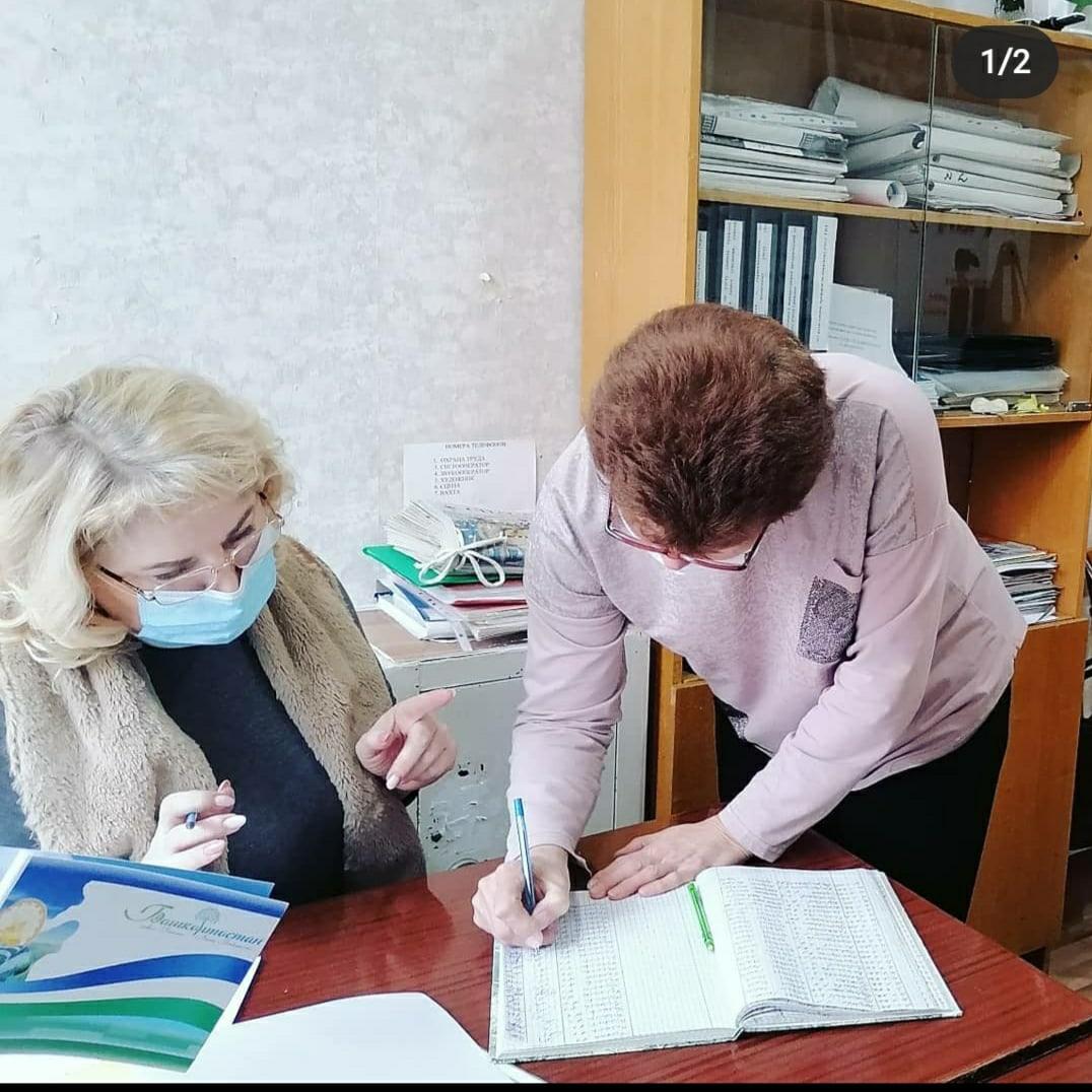 В Нефтекамской государственной филармонии проведён внеплановый инструктаж.