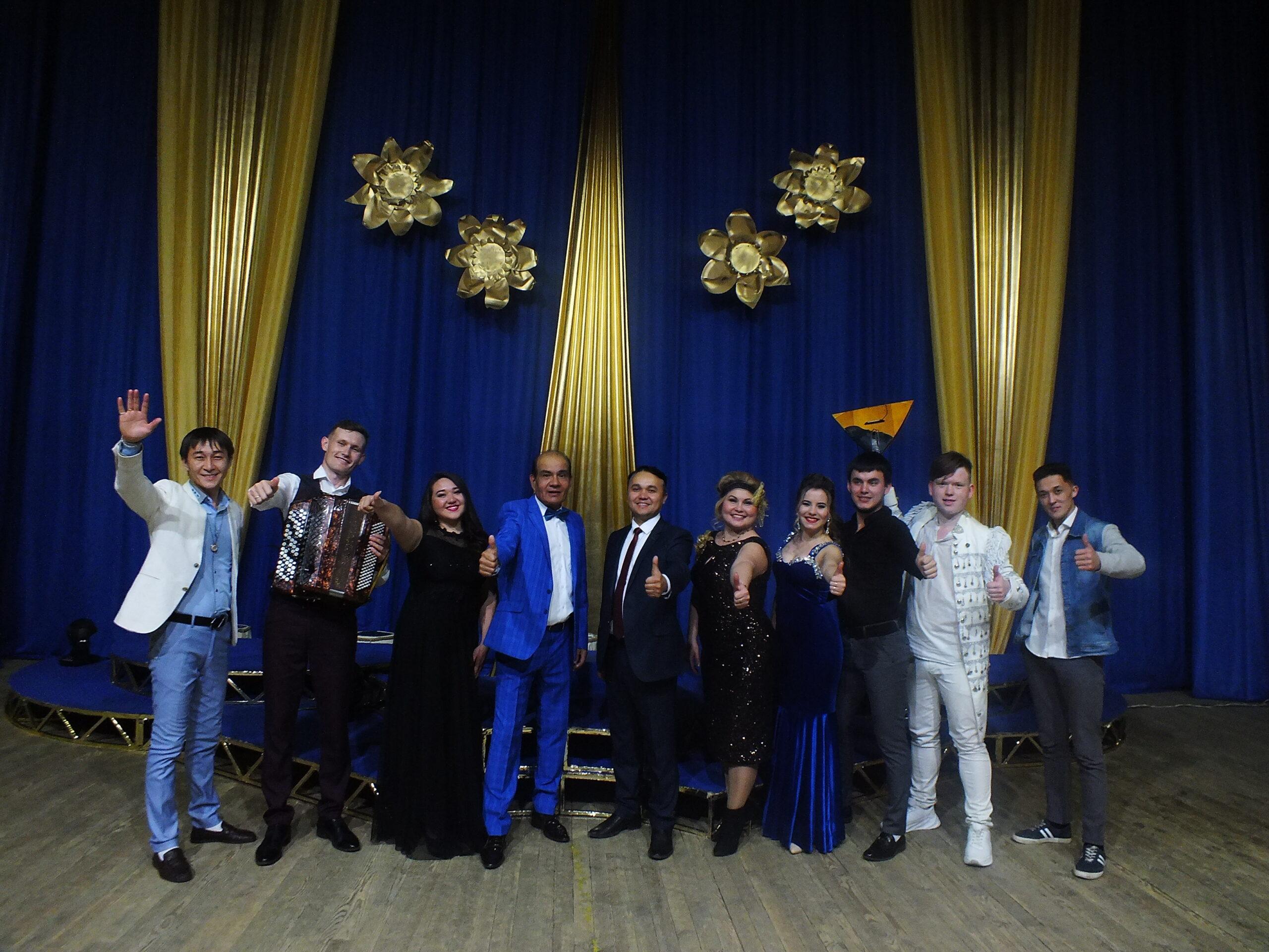 Концерт татарской эстрадной группы «Кайтаваз» — «Мелодия золотой осени».