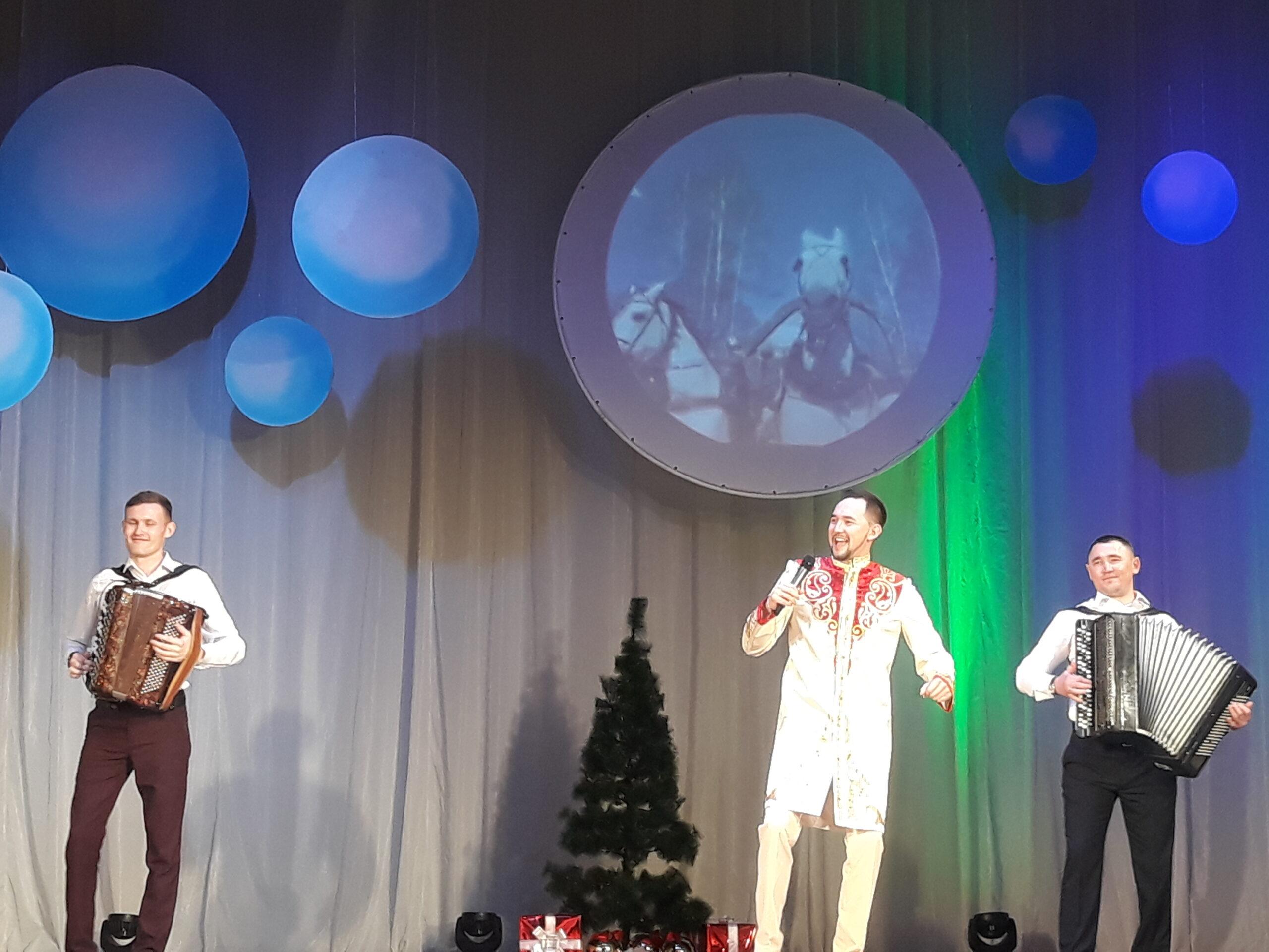 Концерт «С хорошим настроением провожаем Старый год!»