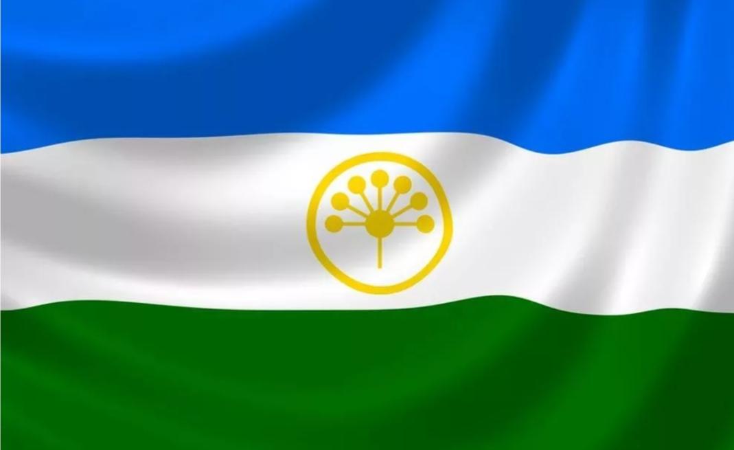 День Государственного флага Республики Башкортостан.