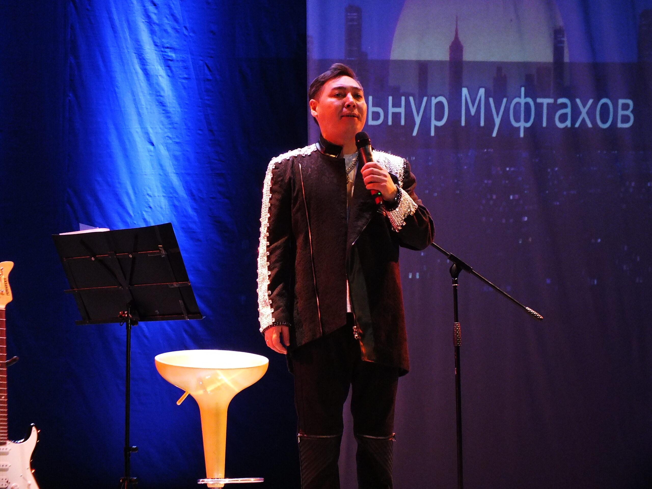 Концерт Ильнура Муфтахова «Ҡала егете».