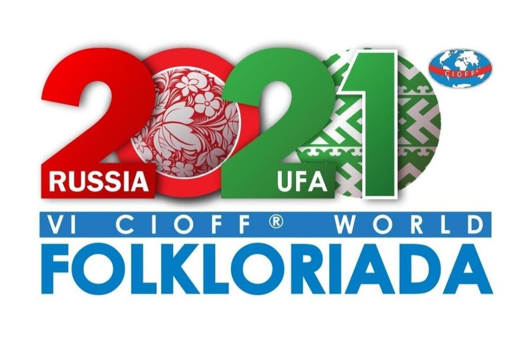 С 3 по 10 июля 2021 года в Республике Башкортостан пройдет VI Всемирная Фольклориада