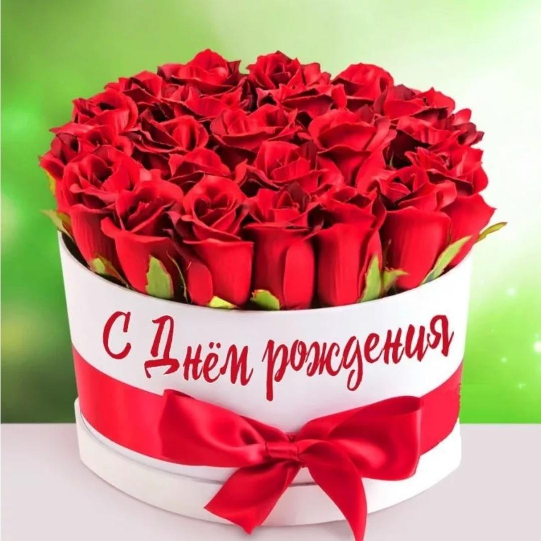 Сегодня свой день рождения отмечают контролёры билетов Нефтекамской государственной филармонии Хафизова Татьяна Владимировна и Иркасева Наталья Валерьевна
