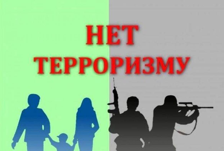 15-16 сентября на сцене Нефтекамской государственной филармонии состоится показ антитеррористической программы «Кто, если не мы!»