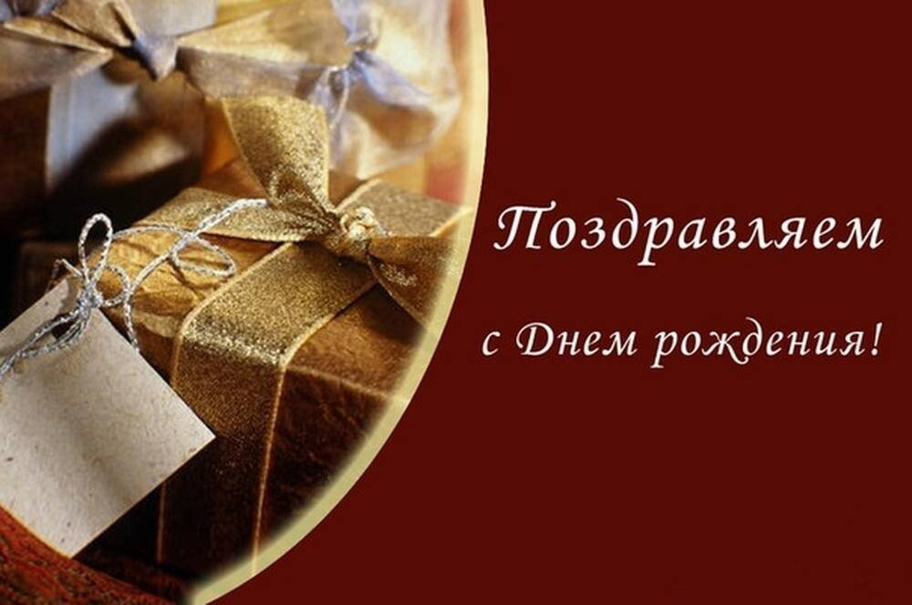 Сегодня свой день рождения отмечает аккомпаниатор-концертмейстер Нефтекамской государственной филармонии Александр Перечнев